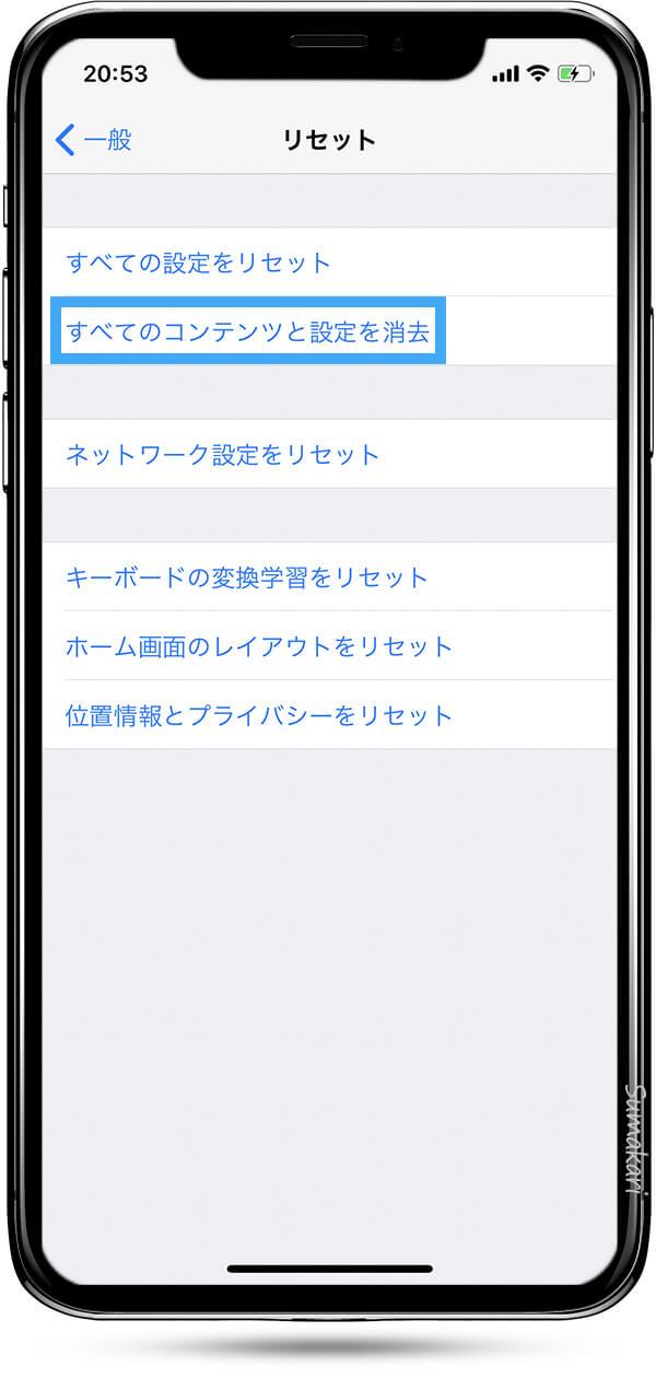 iPhone リセット、2 ファクタ認証やアクティベーションロックをクリア