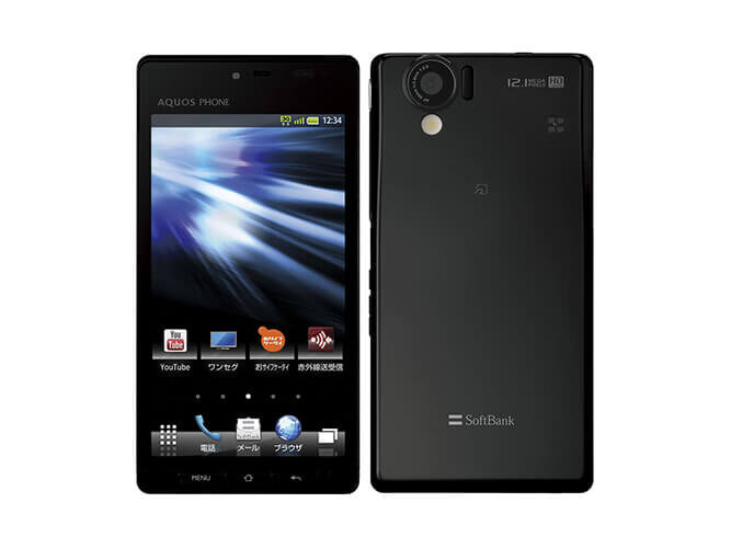 AQUOS PHONE 102SH II SHARP SoftBank の買取価格
