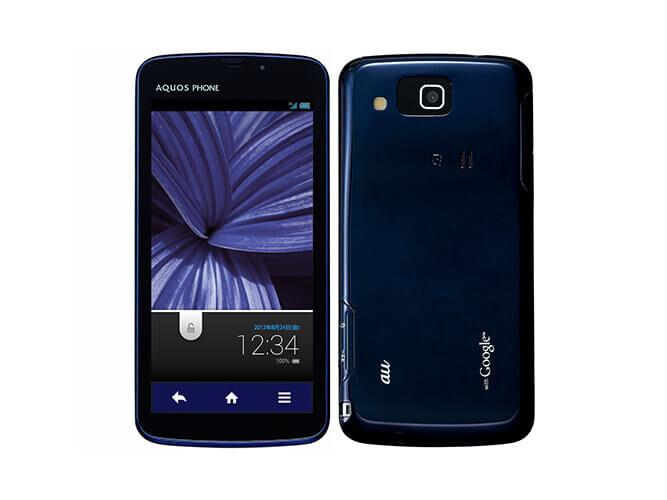 AQUOS PHONE IS17SH SHARP au の買取価格