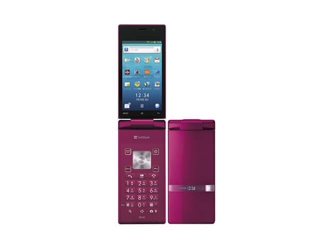 AQUOS PHONE THE HYBRID 007SH SHARP SoftBank の買取価格