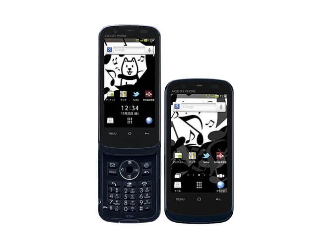 AQUOS PHONE THE HYBRID 101SH SHARP SoftBank の買取価格