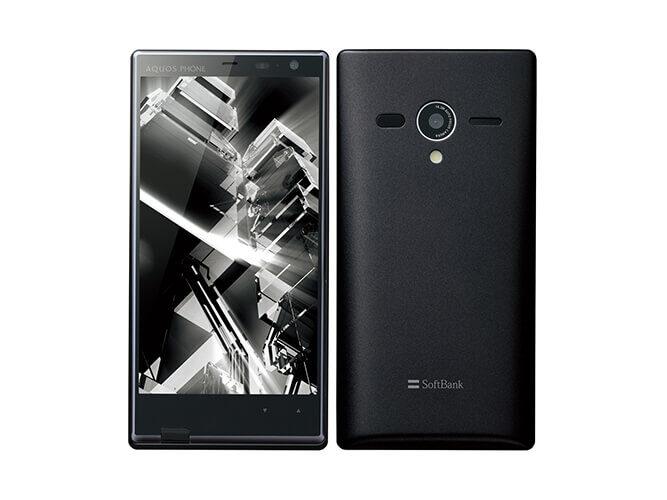 AQUOS PHONE Xx 203SH SHARP Softbank の買取価格
