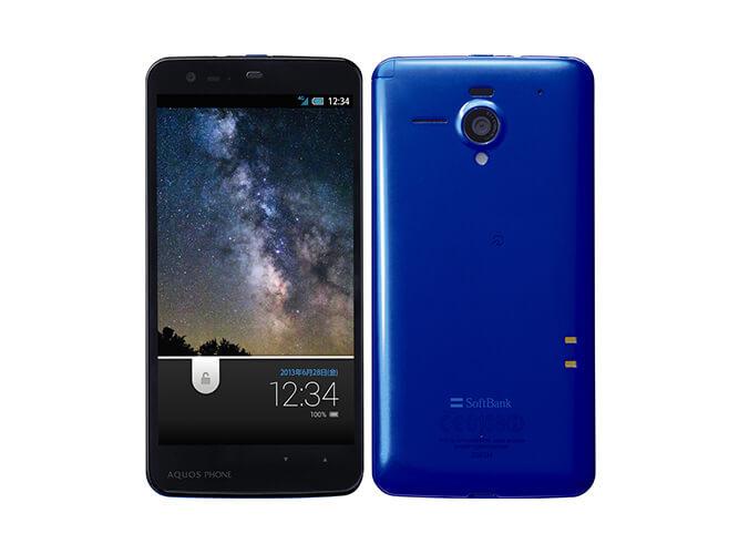 AQUOS PHONE Xx 206SH SHARP Softbank の買取価格