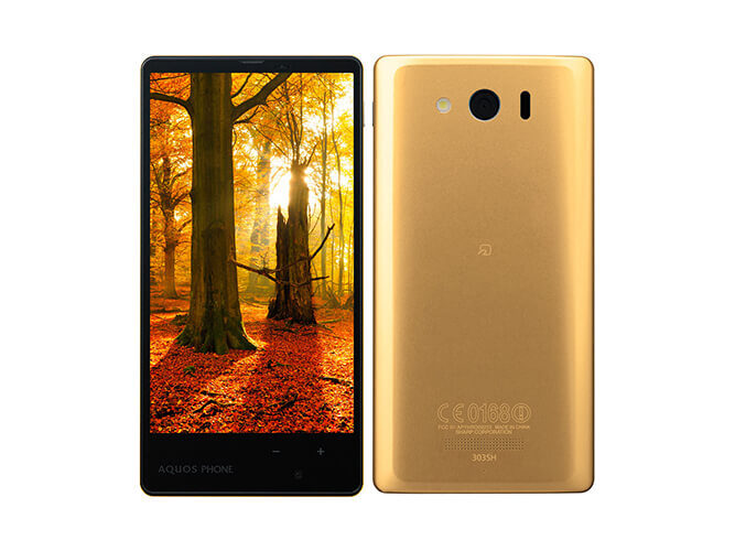 AQUOS PHONE Xx mini 303SH SHARP Softbank の買取価格
