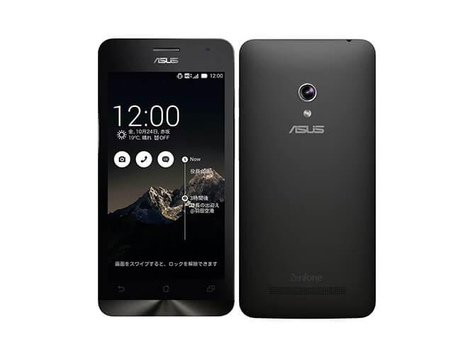 ASUS ZenFone 5 A500KL LTE の買取価格