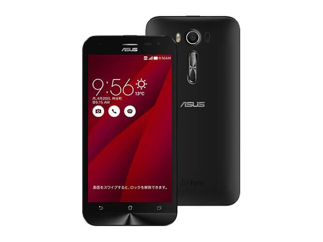 ASUS ZenFone2 Laser ZE500KL 楽天モバイル の買取価格