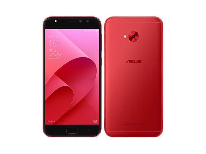 ASUS ZenFone4 Selfie Pro ZD552KL 海外版 の買取価格