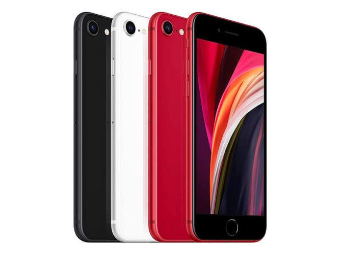 Apple iPhone SE2「第2世代」 BIGLOBE の買取価格
