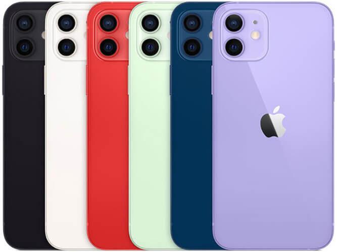 Apple iPhone12 128GB Softbank の買取価格
