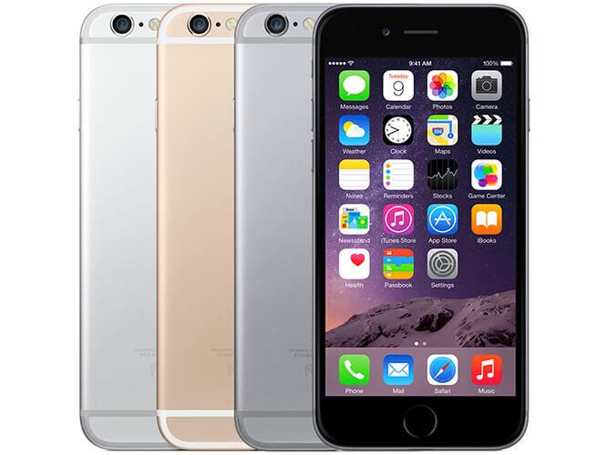 Apple iPhone6 au の買取価格
