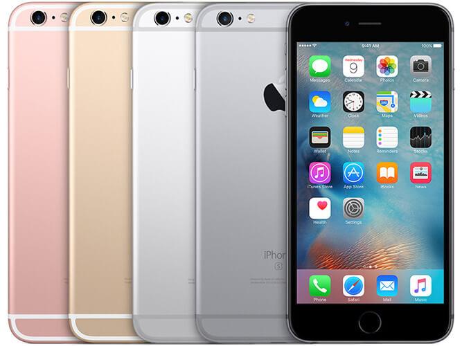 Apple iPhone6s Plus docomo の買取価格