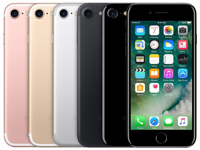 Apple iPhone7 au の買取価格