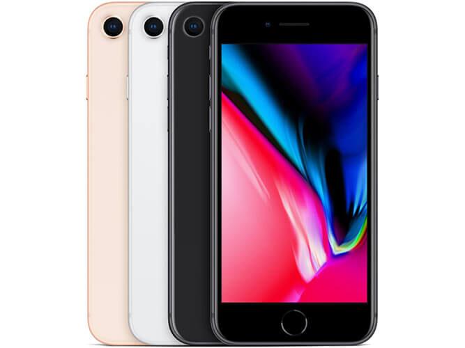 Apple iPhone8 docomo の買取価格