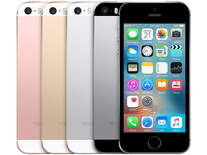 Apple iPhoneSE BIGLOBE の買取価格