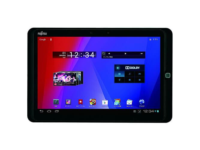 FUJITSU ARROWS Tab Wi-Fi FAR70B の買取価格