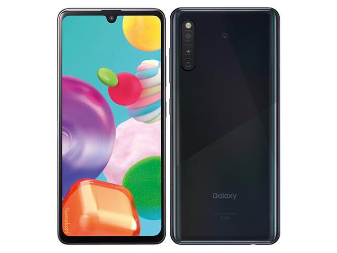 Galaxy A41 SCV48 SAMSUNG au の買取価格