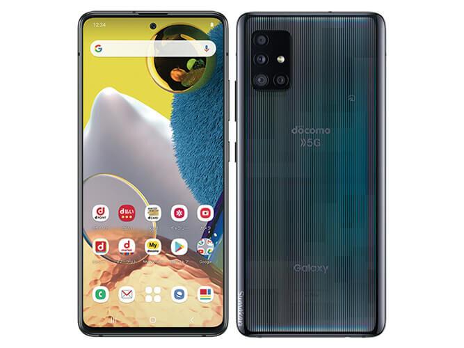 Galaxy A51 5G SC-54A SAMSUNG docomo の買取価格