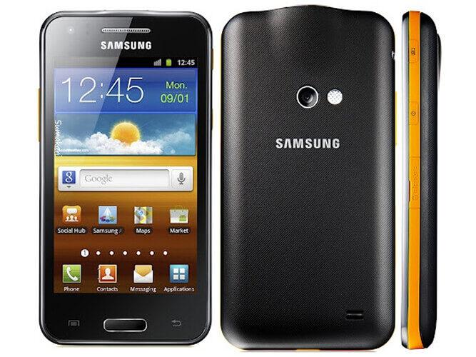 Galaxy Beam SAMSUNG の買取価格