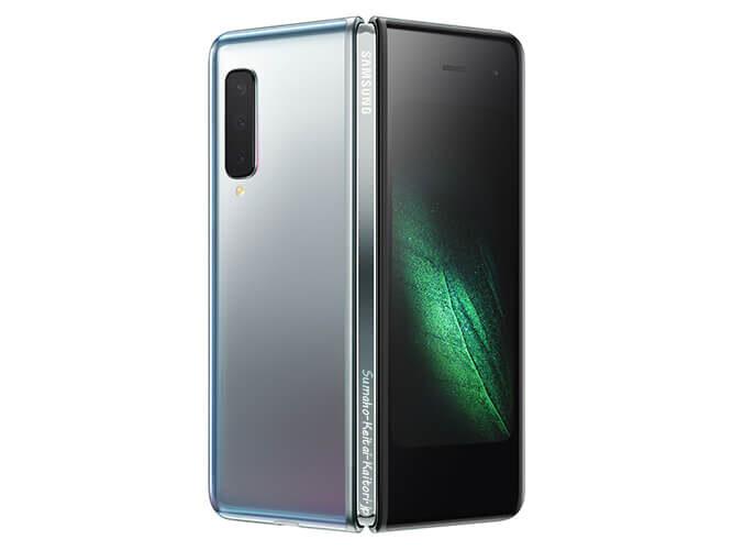 Galaxy Fold Single-SIM SAMSUNG の買取価格