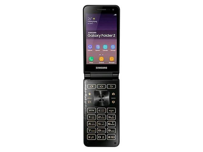 Galaxy Folder2 SM-G1650 SAMSUNG の買取価格