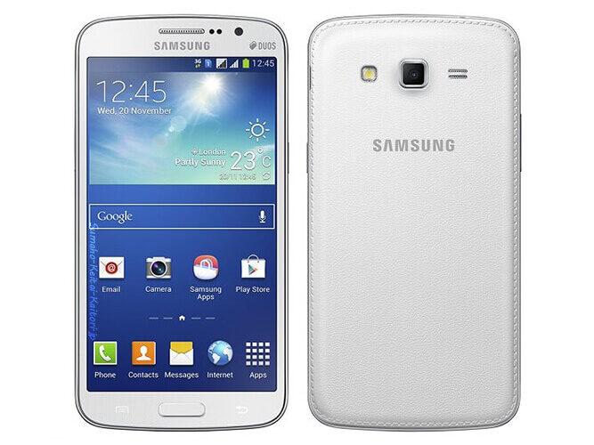 Galaxy GRAND2 SAMSUNG の買取価格