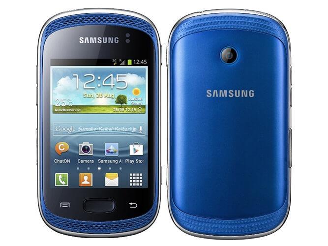Galaxy Music SAMSUNG の買取価格