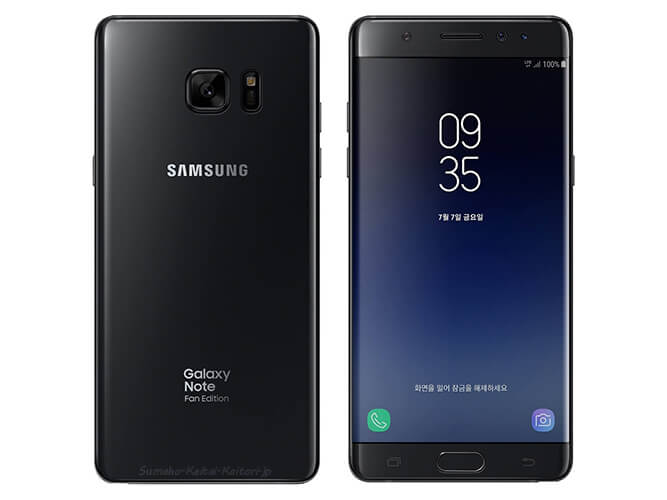 Galaxy Note FE 「Fan Edition」 SAMSUNG の買取価格