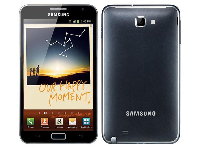 Galaxy Note GT-N7000 SIMフリー SAMSUNG の買取価格