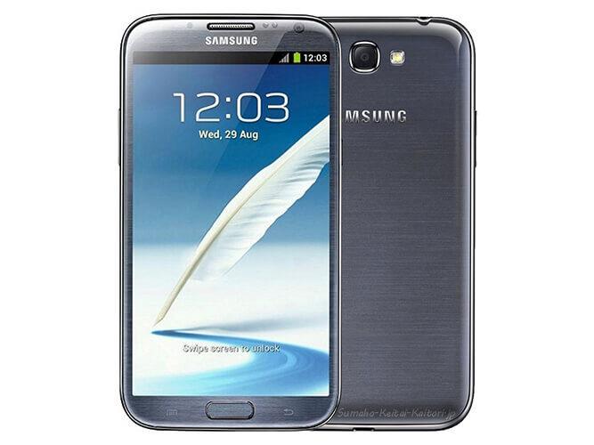Galaxy Note2 GT-N7100 SAMSUNG の買取価格