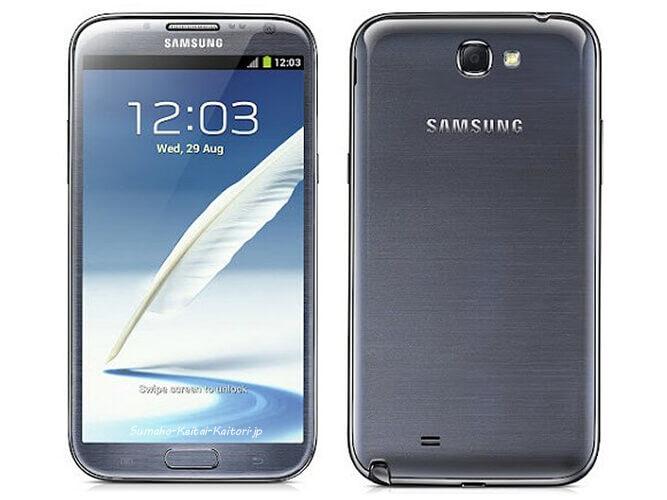 Galaxy Note2 LTE GT-N7105 SAMSUNG の買取価格