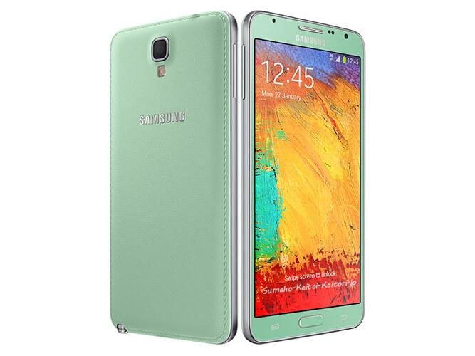 Galaxy Note3 Neo GT-N7505 LTE SAMSUNG の買取価格