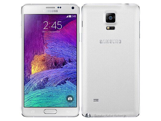 Galaxy Note4 N910U SAMSUNG の買取価格