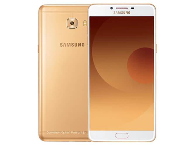 Galaxy Pro SAMSUNG の買取価格
