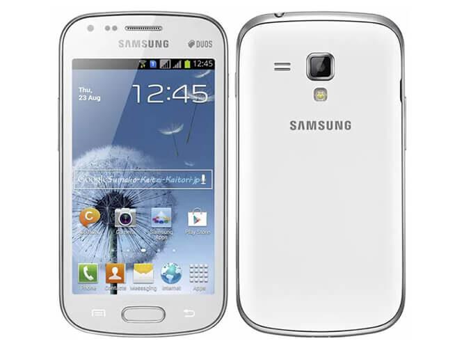 Galaxy S Duos S7562 SAMSUNG の買取価格