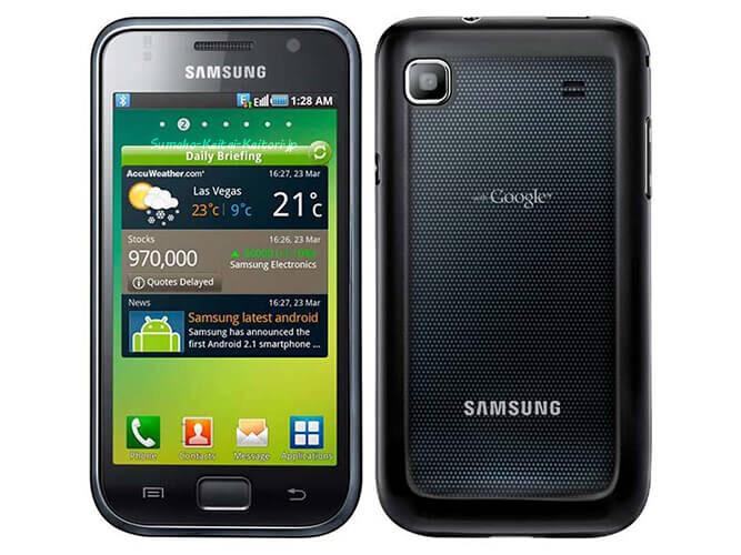 Galaxy S GT-I9000 SIMフリー SAMSUNG の買取価格