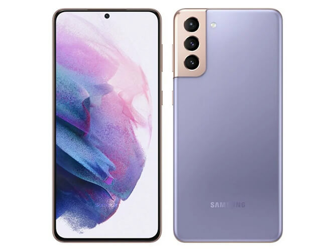 Galaxy S21 5G DualSIM Snapdragon888 RAM8GB SAMSUNG の買取価格