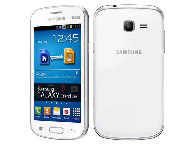 Galaxy Trend Lite S7392 SAMSUNG の買取価格