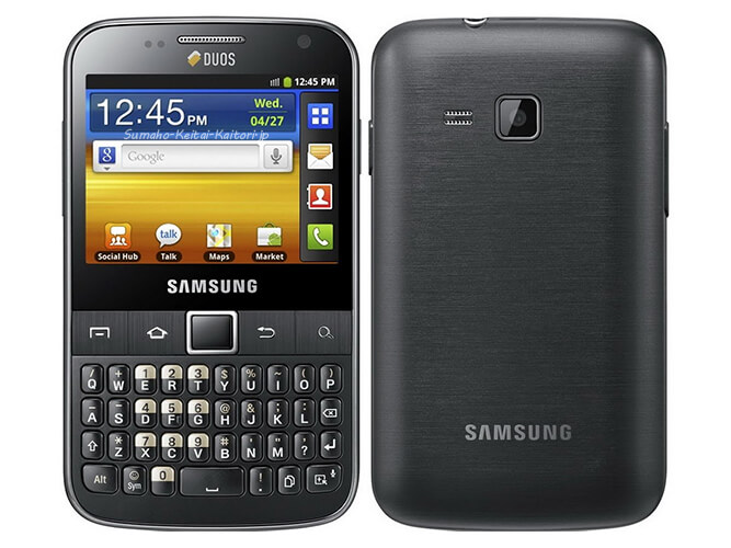 Galaxy Y pro SIMフリー SAMSUNG の買取価格