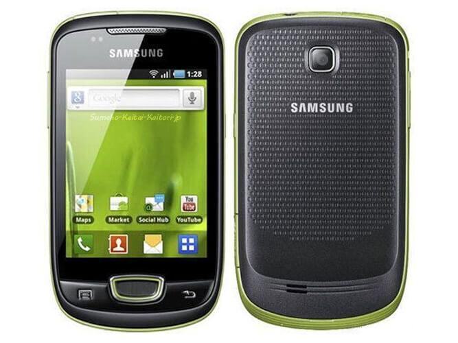 Galaxy mini GT-S5570 SIMフリー SAMSUNG の買取価格