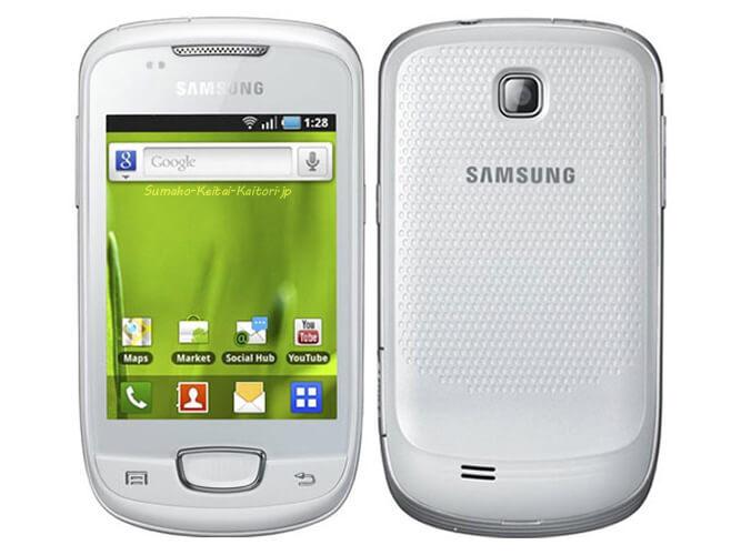 Galaxy mini SAMSUNG の買取価格