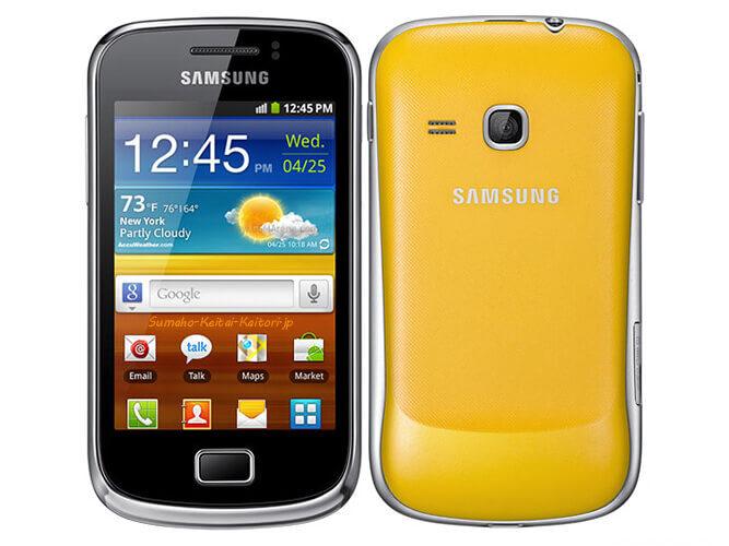 Galaxy mini2 S6500 SAMSUNG の買取価格