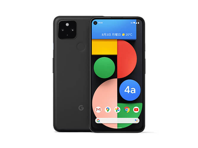 Google Pixel4a 5G 海外版 の買取価格