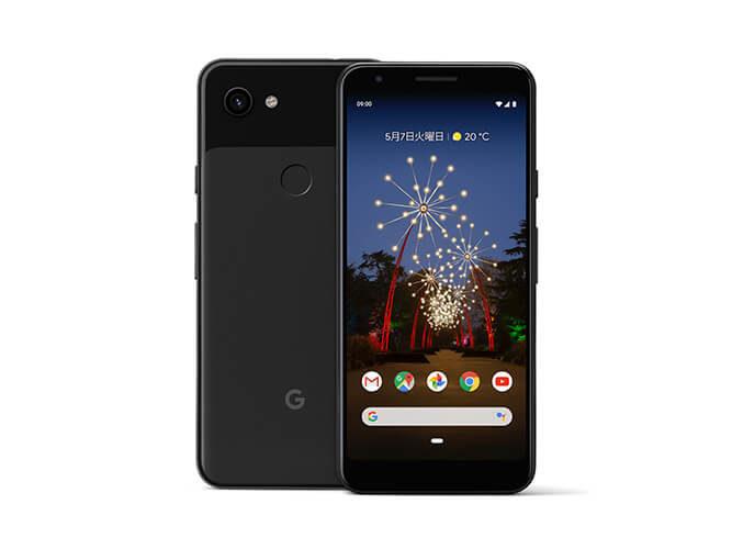 Google Softbank Pixel3a の買取価格