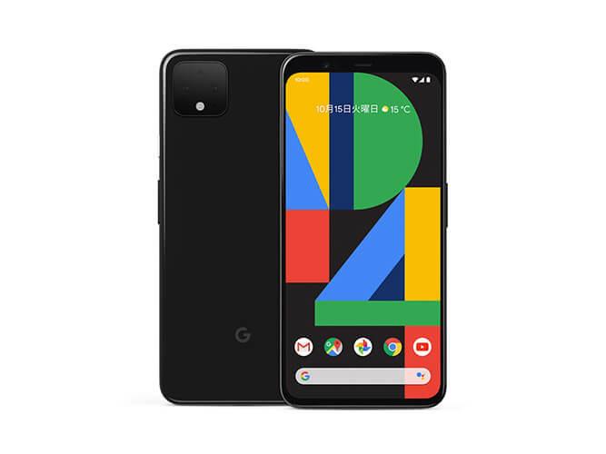 Google Softbank Pixel4 の買取価格