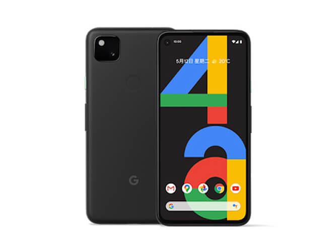 Google Softbank Pixel4a の買取価格