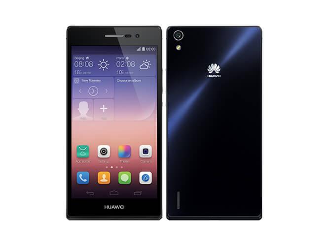 Huawei Ascend P7 の買取価格