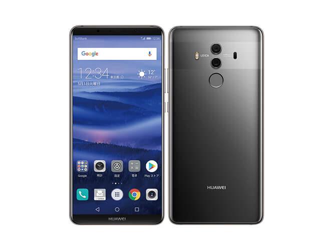 Huawei Mate10 Pro 703HW Softbank の買取価格