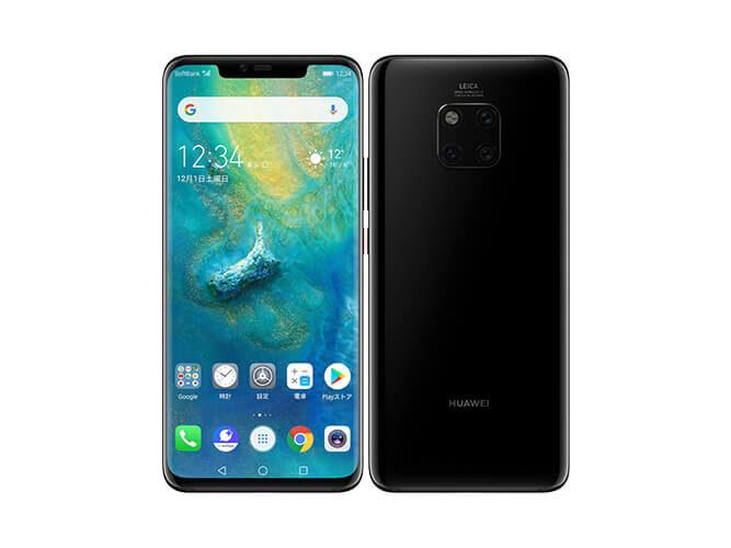 Huawei Mate20 Pro Softbank の買取価格