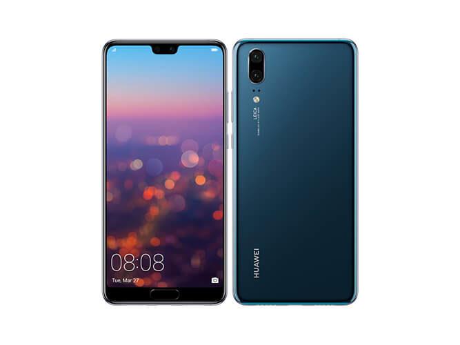 Huawei P20 国内版 の買取価格