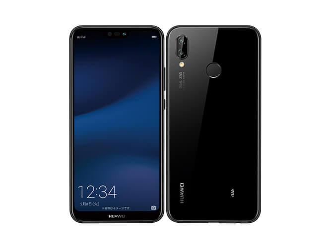 Huawei P20 lite HWV32 au の買取価格